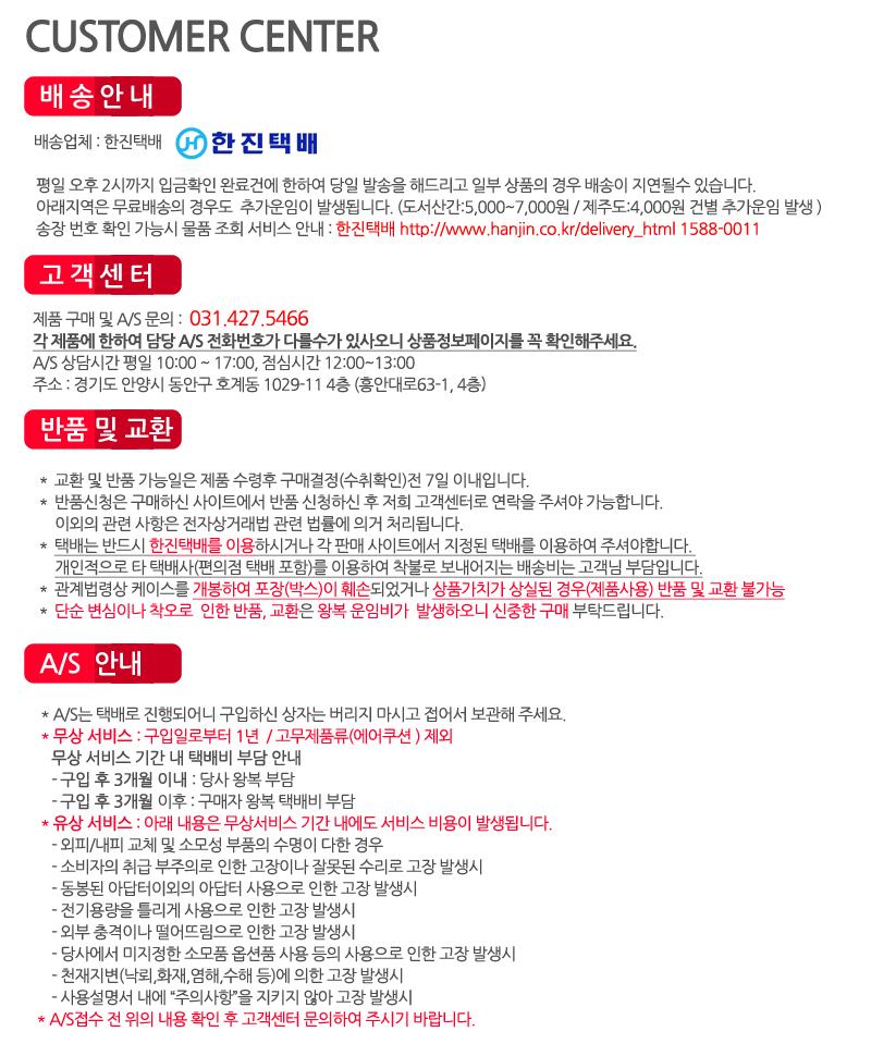 쎄라피트 에어지압쿠션 + 에어펌프포함 - 쎄라피트, 29,000원, X안마/교정, 교정기구